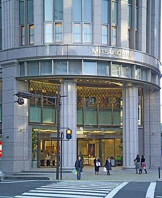 Chūō, Tokyo - Mitsukoshi Department Store