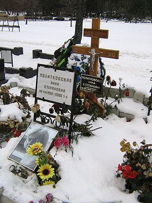 Могила Анны Политковской на Троекуровском клад...