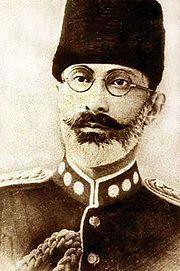 یوز - محمد ظاهر شاه