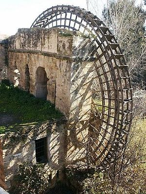 Historic centre of Córdoba - One of the mills of the Guadalquivir.