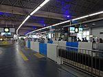 Monorail-Hamamatsucho-Sta-Platform.JPG