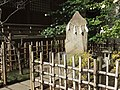 Monument of Kitano Shrine (北野神社碑) in Kaminoge Inari Shrine (上野毛稲荷神社) - panoramio.jpg