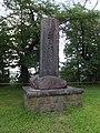Monument of Yamashita Kyusuke.jpg