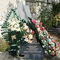 Monument to the Chernobyl tradegy, Komsomolsk.jpg