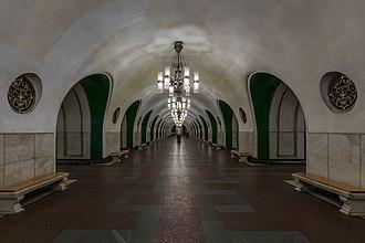 VDNKh (Moscow Metro) - Image: Mos Metro VDNH asv 2018 01