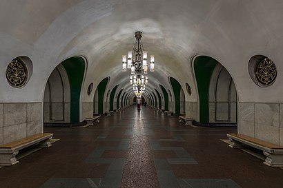 How to get to Метро «Вднх» with public transit - About the place