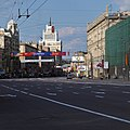 Moscow, Bolshaya Sadovaya view north May 2009 01.JPG