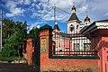 Moscow, Krasnobogatyrskaya 17 - Transfiguration Church (31011057880).jpg