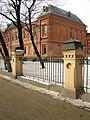 Moscow, Stromynka 7K7.jpg