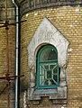 Moscow, Tokmakov lane church (3).jpg