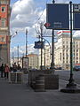 Moscow, Tverskaya st., 8 (2010s) by shakko 02.jpg
