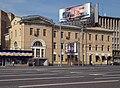 Moscow, Zubovsky 37 June 2009 02.JPG