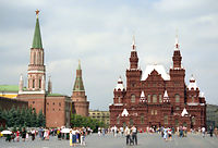 Moscow RedSquare.jpg