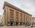 Moscow Vakhtangov Theatre asv2018-09 img1.jpg