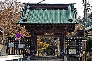 Myōhon-ji a buddhism Nichiren sect temple in Kamakura, Kanagawa, Japan