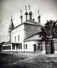 N.A.Naidenov (1883) V3.1.29. Rozhdestvo v Kudrine crop.png