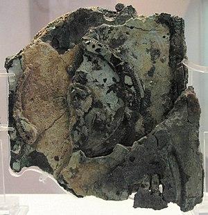 Antikythera mechanism - The Antikythera mechanism (Fragment A – back)