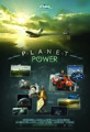 NWave N3D Land - Planet Power.jpg