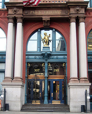 Robert F. Wagner Graduate School of Public Service - The Puck Building- Home of NYU Wagner
