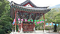 Naesosa Goryeo Bronze Bell 13-04444 - Buan-gun, Jeollabuk-do, South Korea.JPG