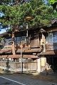 Nagaino, Aizumisato, Onuma District, Fukushima Prefecture 969-6251, Japan - panoramio.jpg