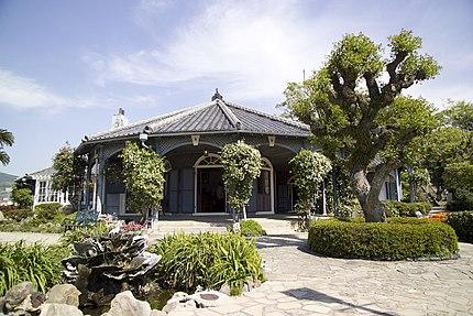 旧グラバー住宅. 旧グラバー邸 (長崎県長崎市). グラバー邸. 旧グラバー邸(グラバー園).