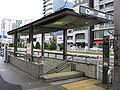 Nagoya-subway-H11-Shin-sakaemachi-station-entrance-2-20100316.jpg