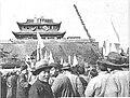 Nanking autonomous commission inaugural ceremony01.jpg