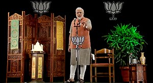 Bharatiya Janata Party campaign for Indian general election, 2014 - Narendra Modi addressing a 3D rally during 2014 Indian general elections.