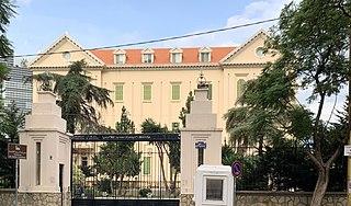 Syriac Catholic Eparchy of Beirut eparchy
