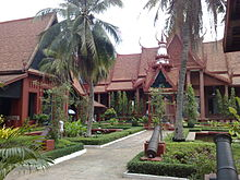 National museum phnom penh cambodia 02032011093.jpg