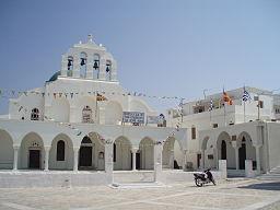 Naxos Metropolis