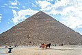 Nazlet El-Semman, Al Haram, Giza Governorate, Egypt - panoramio (4).jpg