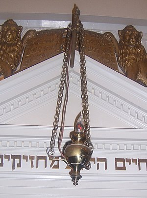 Sanctuary lamp - A ner tamid hanging over the ark in a synagogue
