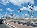 Netanya HW-2 IL UAE Flags 20200821 113130 07.jpg