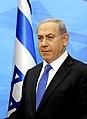 Netanyahu - SecDef Carter in Israel 2015 (19912060255) (cropped).jpg
