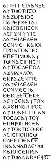 New York fragment from codex 029.PNG