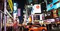 New York lights - panoramio.jpg
