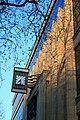 Newcastle House - geograph.org.uk - 1276783.jpg