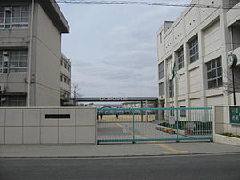 Neyagawa 2nd junior high school.JPG