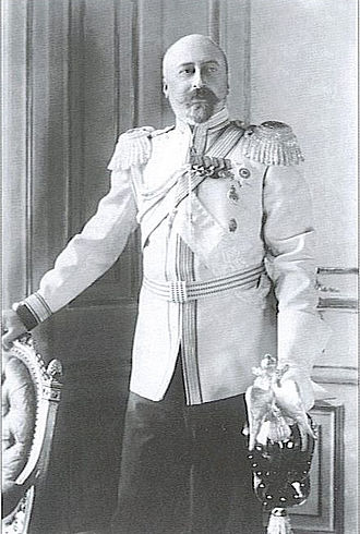 Grand Duke Nicholas Mikhailovich of Russia - Grand Duke Nicholas Mikhailovich of Russia