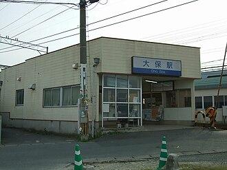 Ōho Station - Oho Station building
