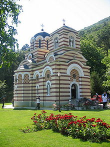 Niska Banja orthodox church.jpg