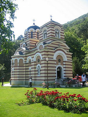 Serbian Orthodox church in Niška Banja, Serbia.