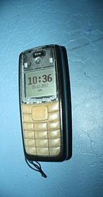 Nokia 1110i mobile phone.JPG