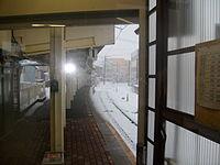 Nomachi station platform.JPG