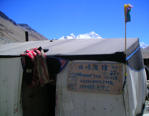 Tea house at North Mount Everest Base Camp.