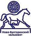 Novo-Bulgary.jpg