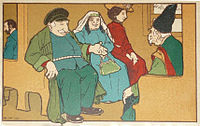 O. Shmerling - Tiflis (56).jpg