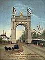 Obraz Antonína Tomáše Becka, slavnostní brána k příjezdu císařů v roce 1885, Muzeum Kroměřížska.jpg